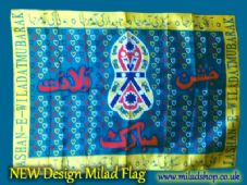Milad Flags X 1 ( SATEN - Green ) *** Birth of the Prophet *** REF: MF3-design